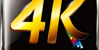 Dossier : les caméras de surveillance 4K Ultra HD face à la haute définition