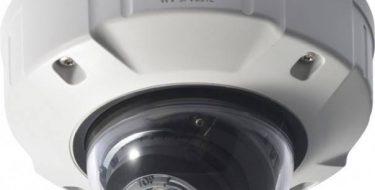 News : Caméra réseau IP Panasonic iPro série 6