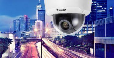 Dossier : RFID & Vidéosurveillance associés dans le commerce et l'industrie